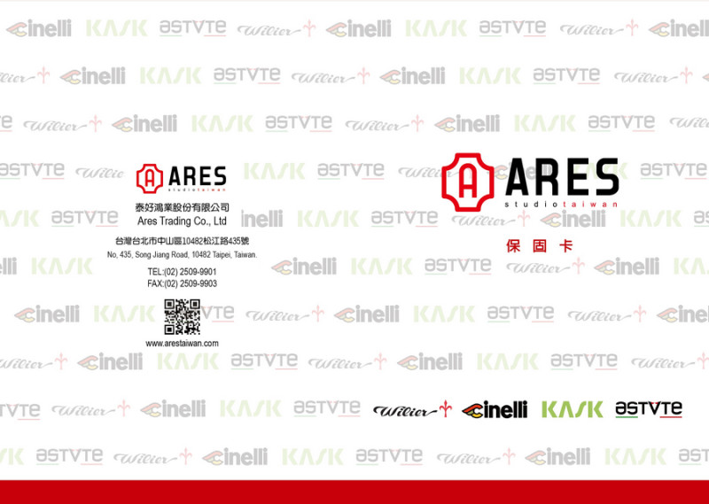ARES-保固卡-外-Final 900